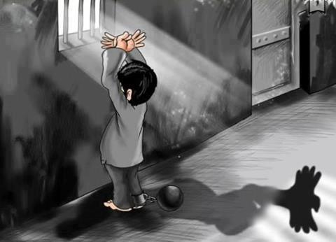preso y libertad